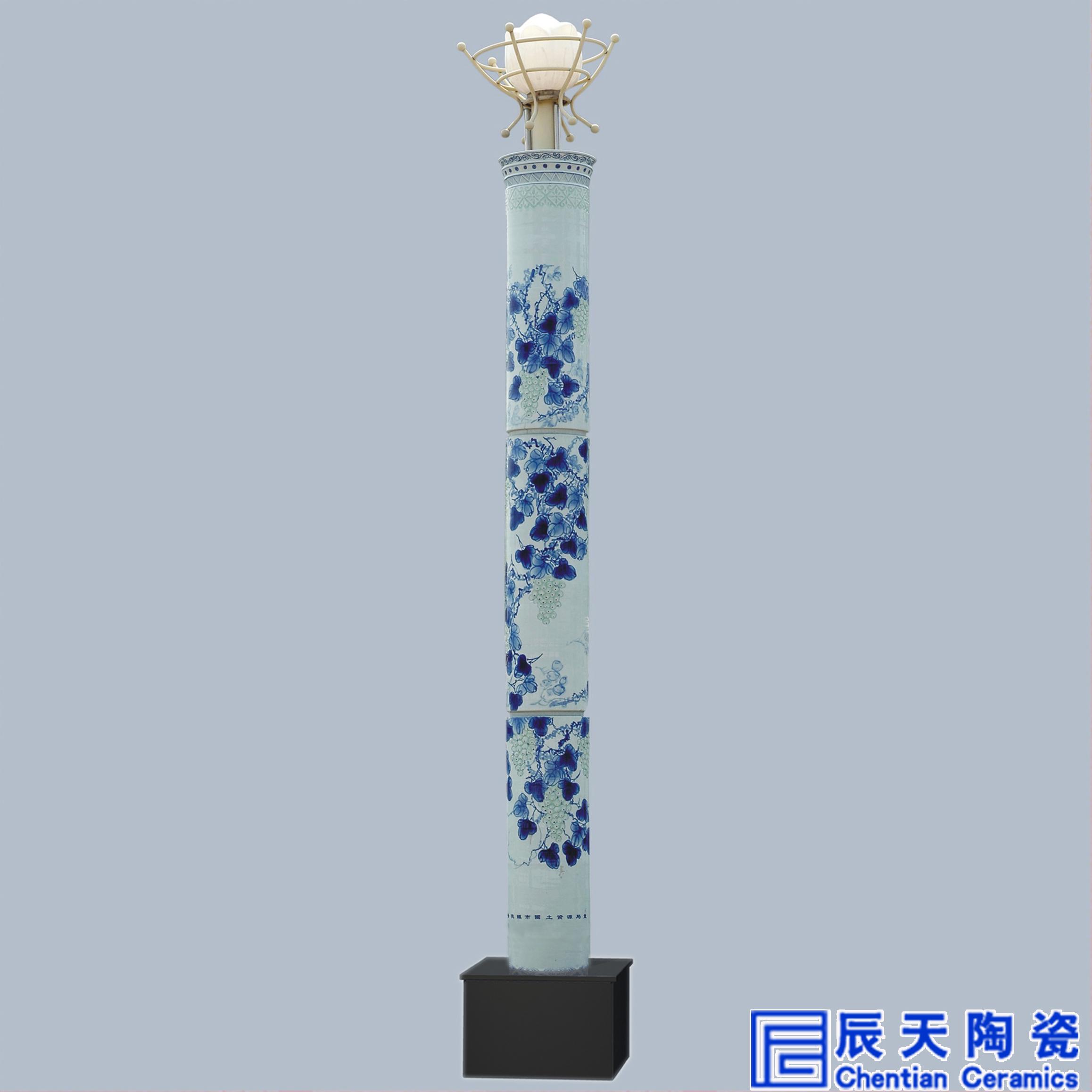 景德镇陶瓷景观灯柱 陶瓷灯柱批发厂家